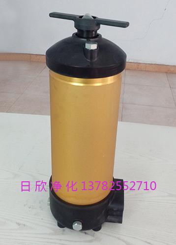 HH8314F40++XB1替代滤芯PALL汽轮机油
