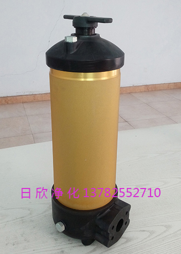 HC8314FKP16Z高品质滤油机滤油机厂家滤芯PALL工业齿轮油