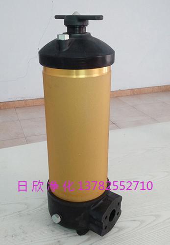 国产化汽轮机油8314HC8314FKN39H日欣净化
