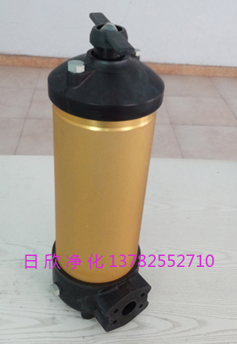 HH8314F40++XBR24DC8314滤芯抗磨液压油替代