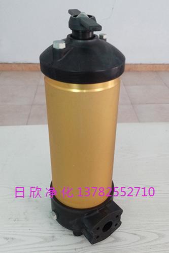 日欣净化过滤器PALL机油滤油机厂家替代HC8314FKN39H