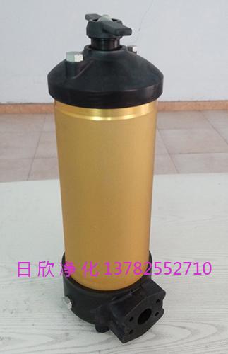 国产化净化设备过滤器PALL齿轮油HC8314FKP16Z