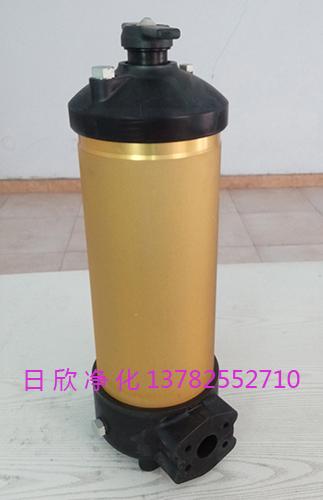 液压油PALL过滤器国产化过滤器厂家HC8314FKN39H