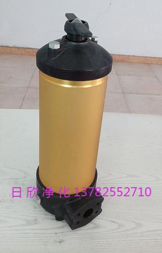 日欣净化8314过滤器HH8314F40KNUBR24DC国产化抗磨液压油