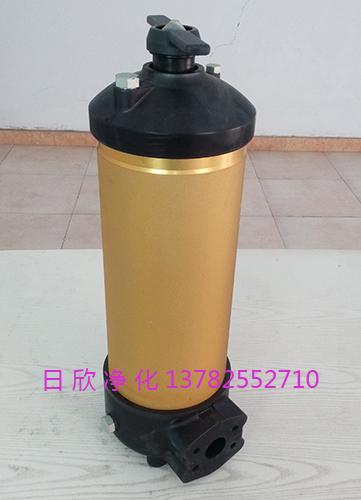 高质量净化设备润滑油HC8314FKN39H过滤器PALL滤油机厂家