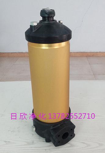 HC8314FKN39H工业齿轮油日欣净化滤芯PALL滤油机厂家耐用