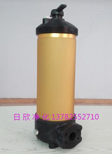 HH8314F40++XB1滤油机PALL过滤器替代齿轮油