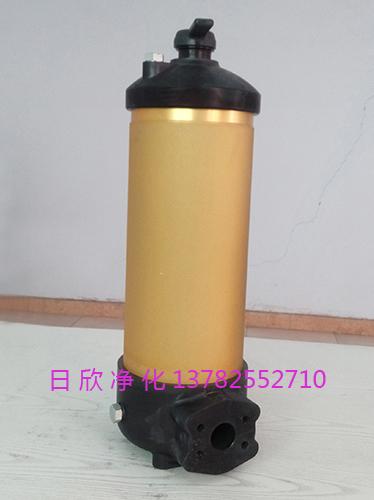 润滑油PALL滤芯HH8314F40**XBR24DC净化不锈钢