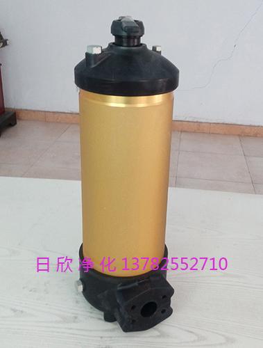 PALL滤芯HH8314F40++XB1滤油机厂家机油替代
