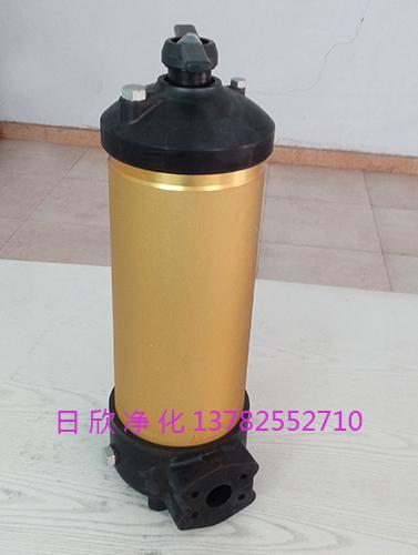 PALL过滤器滤油机厂家实用润滑油日欣净化HH8314F40**XBR24DC