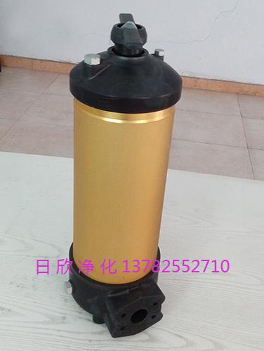 净化滤芯PALLHC8314FKP16Z国产化汽轮机油