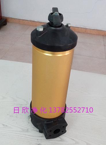 实用机油PALL过滤器HH8314F40++XBR24DC滤芯