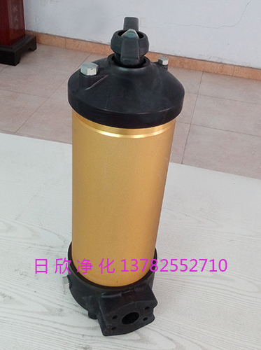 HC8314FKN39HPALL滤芯润滑油实用净化设备滤油机厂家