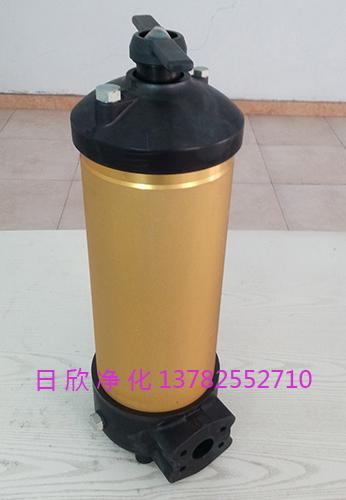 8314过滤器液压油替代HH8314F40++XB1滤油机厂家