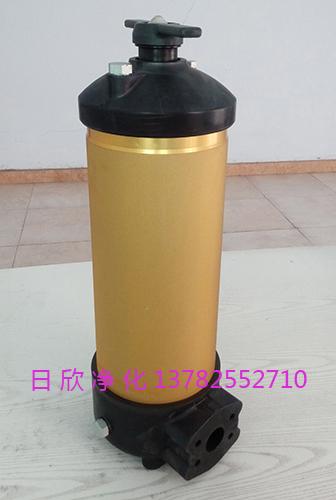 过滤滤油机厂家PALL滤芯增强HH8314F40**XBR24DC工业齿轮油