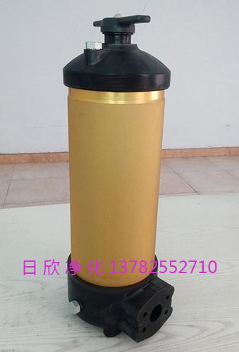 国产化滤油机厂家滤芯PALL日欣净化HC8314FKN39H工业齿轮油