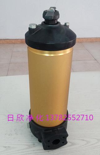 高质量抗磨液压油滤油机厂家HC8314FKP39Z滤油机厂家PALL滤芯