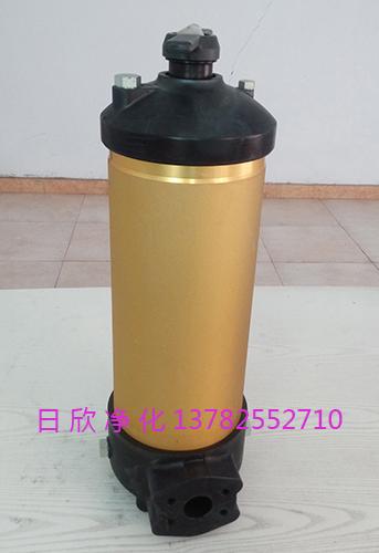 润滑油不锈钢HH8314F40**XBR24DCPALL滤芯净化
