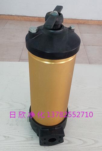 滤芯PALL液压油国产化净化设备HH8314F40**XBR24DC