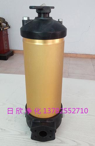 PALL过滤器滤油机HC8314FKN39H替代齿轮油