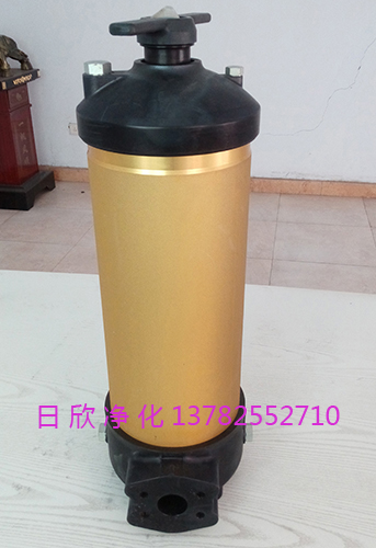 HH8314F40++XB1过滤齿轮油高质量过滤器PALL