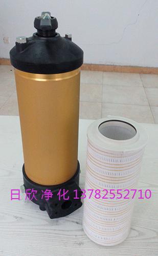 滤油机厂家高质量滤芯PALL滤芯汽轮机油HH8314F40**XBR24DC