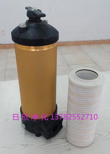 滤芯PALL滤油机厂家HC8314FKP39Z日欣净化工业齿轮油优质