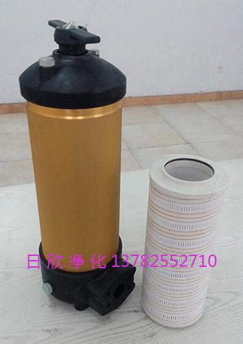 滤芯高品质液压油PALL滤芯HC8314FKP16H