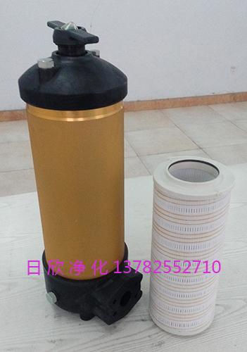 国产化液压油滤芯PALLHC8314FKP16H净化设备
