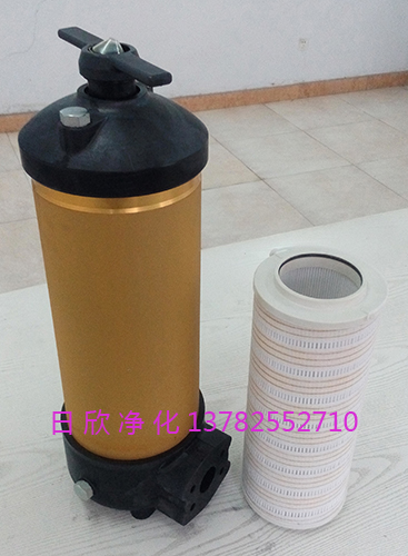 过滤器PALLHC8314FKP39Z抗磨液压油滤油机替代