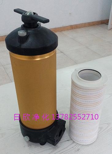 HH8314F40KNUBR24DC液压油过滤器PALL国产化滤芯