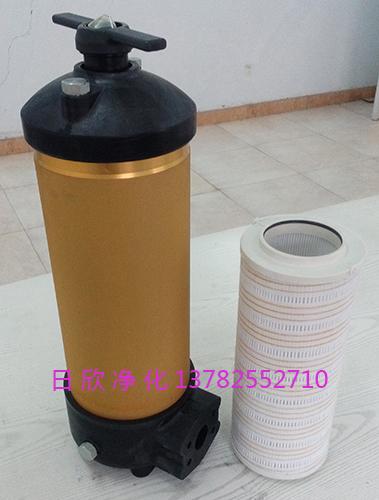 齿轮油优质滤芯PALL滤油机厂家HH8314F40++XBR24DC