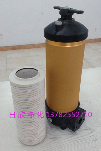 PALL过滤器润滑油HC8314FKP39Z过滤器替代