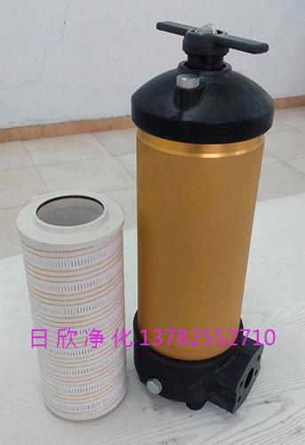 HC8314FKN39H国产化齿轮油8314滤芯