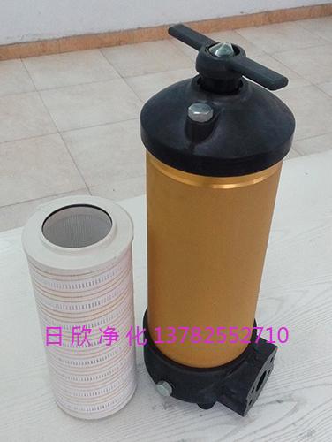 PALL滤芯净化设备国产化润滑油HH8314F40**XBR24DC