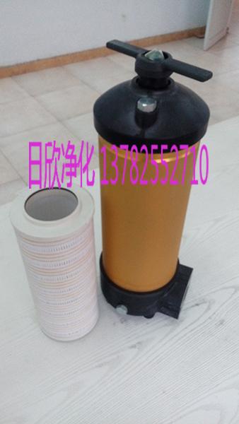 润滑油HC8314FKP39ZPALL过滤器替代过滤器