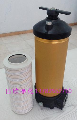 PALL过滤器润滑油HC8314FKP16H日欣净化替代