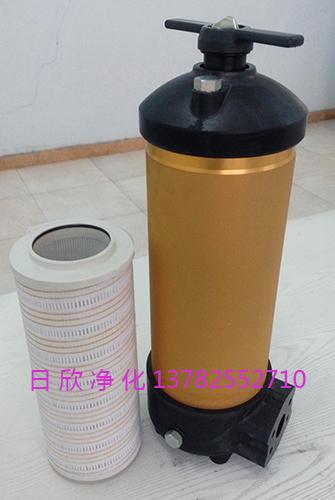 滤芯润滑油高档HH8314F40**XBR24DC滤芯PALL滤油机厂家