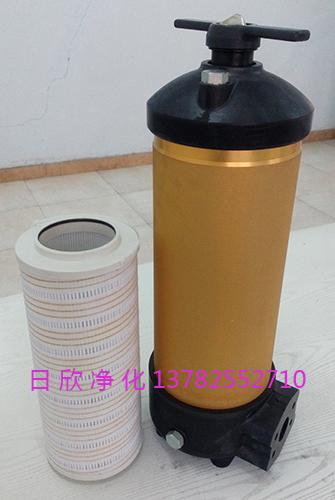 日欣净化汽轮机油滤油机厂家高档PALL滤芯HH8314F40++XB1