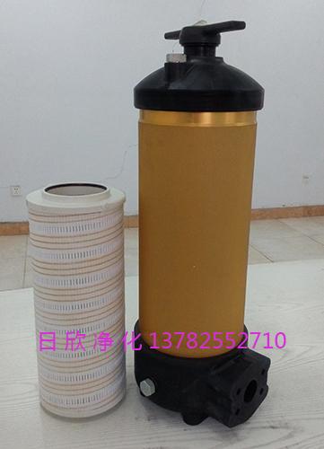 滤油机厂家液压油HH8314F40**XBR24DC过滤器PALL过滤高品质