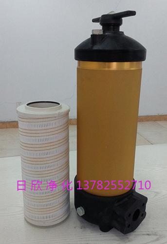 8314滤芯替代汽轮机油HC8314FKP39Z滤芯厂家