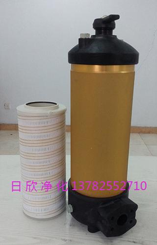 实用净化设备PALL过滤器HC8314FKP16H汽轮机油