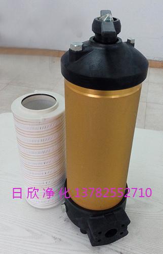 净化设备耐用滤芯PALLHC8314FKN39H液压油