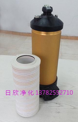 过滤器PALL液压油国产化HC8314FKN39H过滤器