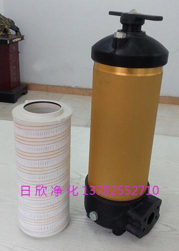 汽轮机油HC8314FKP39Z滤油机厂家PALL滤芯耐用