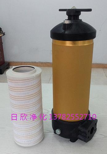 润滑油PALL过滤器替代过滤器HC8314FKP39Z