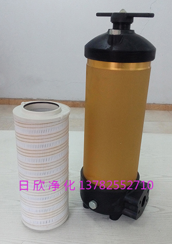过滤HH8314F40**XBR24DC液压油8314滤芯国产化