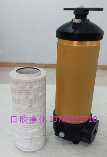 耐用滤油机厂家净化汽轮机油PALL滤芯HC8314FKP39Z