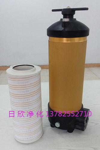8314滤芯过滤器厂家HH8314F40++XBR24DC替代抗磨液压油