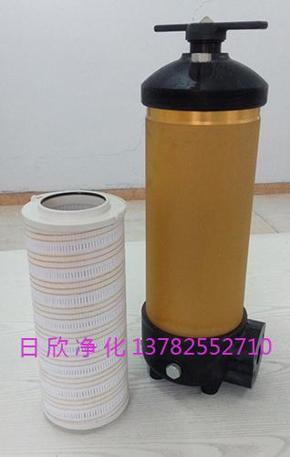 优质PALL过滤器日欣净化润滑油HH8314F40++XB1